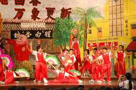 Diabolo Club members performing during the Chinese New Year.jpg